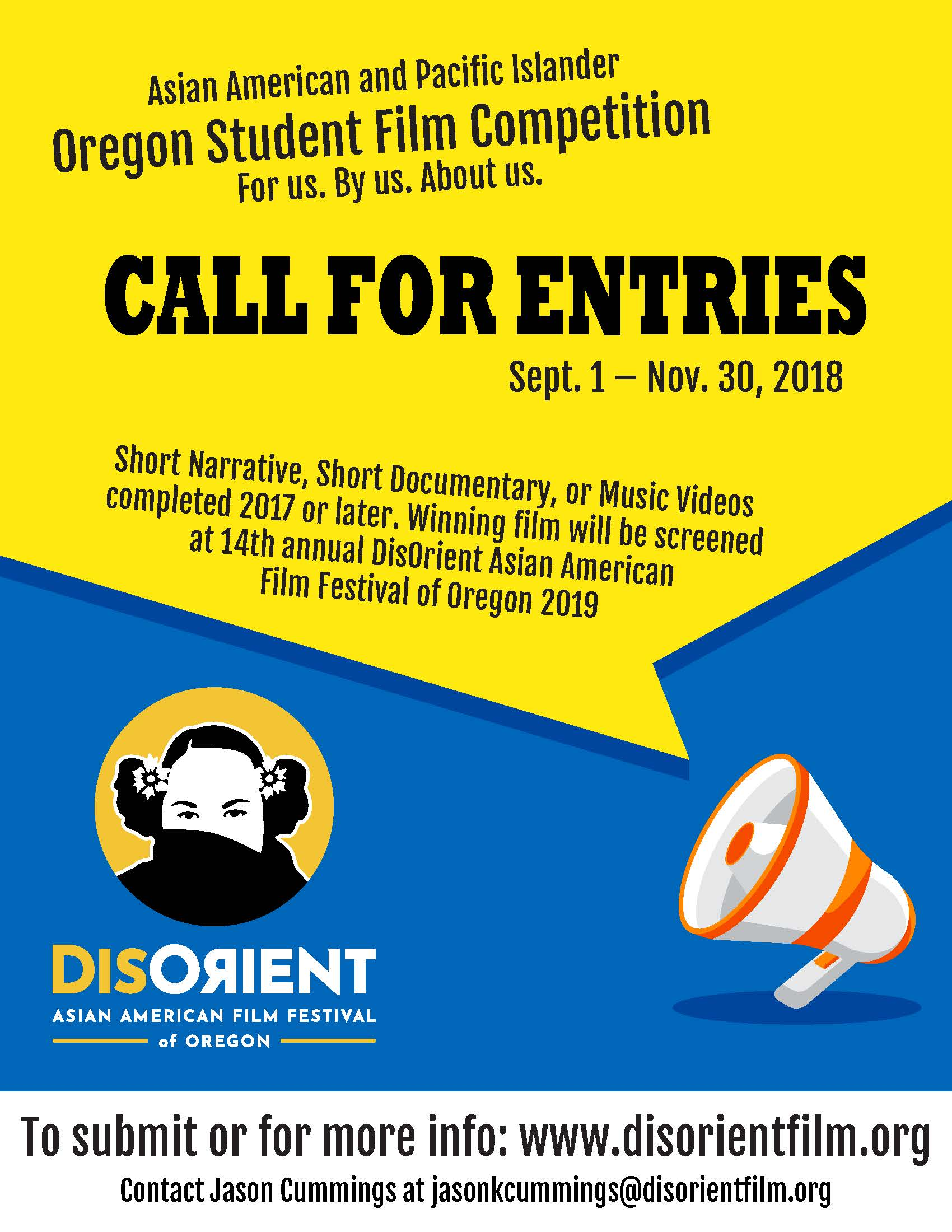 DisOrient_call_for_entries