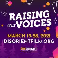 DisOrient Asian American Film Festival of Oregon