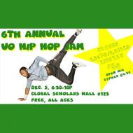 UO Hip Hop Jam