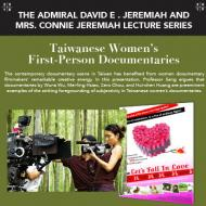Taiwnese Womens First Person Documentaries